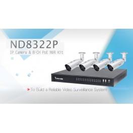 Pack 5 x cámaras IP, Grabador, NVR